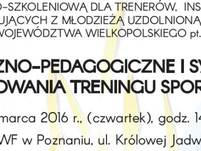 17.III.2016 konferencja